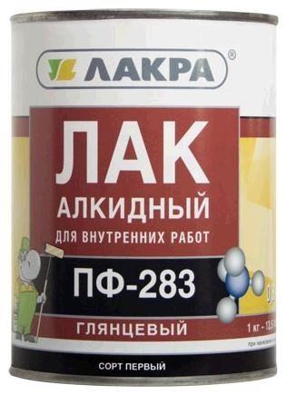 111_2-7937902