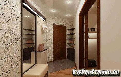remont-koridora-v-xrushhevke-5676012