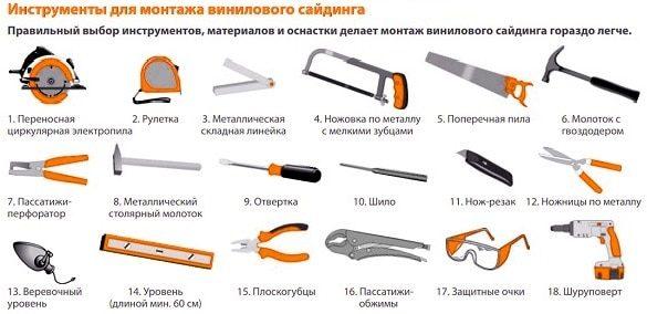 vinilovyj-sajding-montazh-svoimi-rukami-12333-5356314