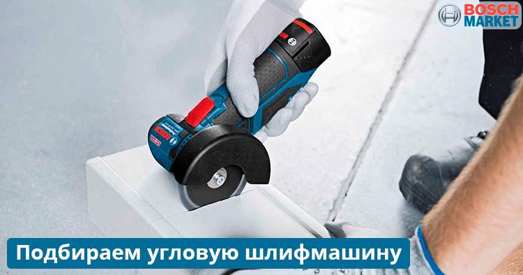 kak-vybrat-bolgarku-ru-2995176