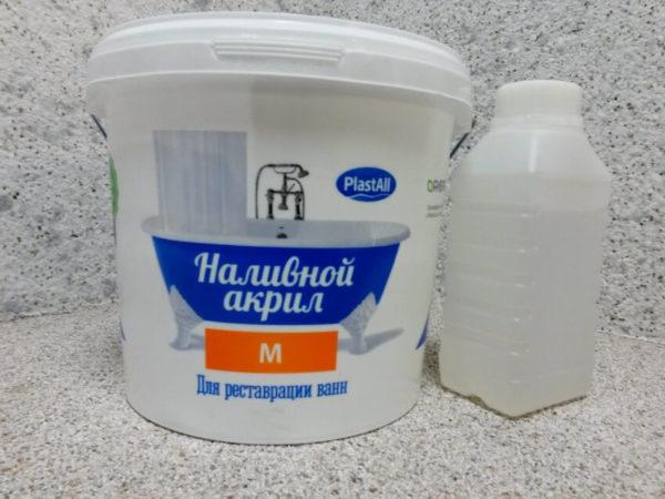 painted_bath_4-e1589984858855-9384077