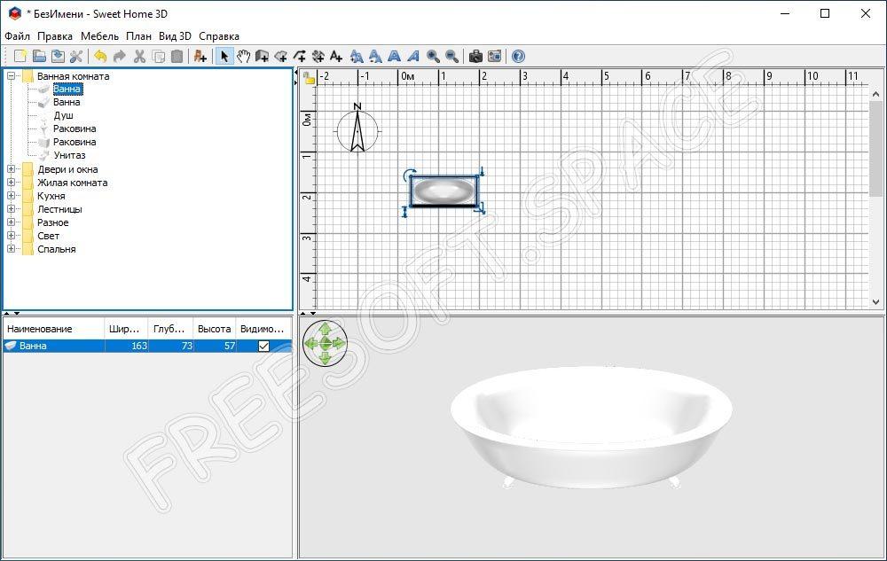 programmnyj-interfejs-dizajn-interera-3d-4948890