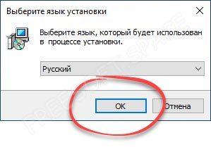 vybor-yazyka-installyacii-dizajn-interera-3d-8582942