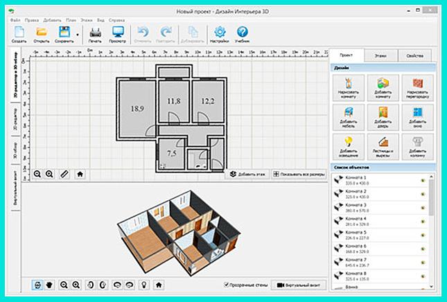 dizajn-interera-3d-5337252