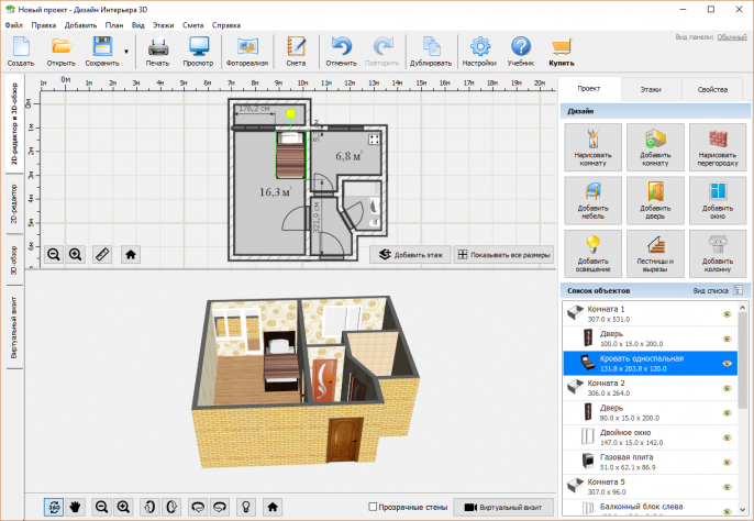 dizayn-interyera-screen-1-686x474-3819508