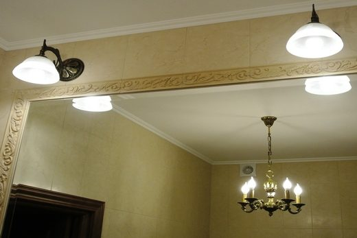 foto-5-svetilniki-s-lyustroy2-4069379