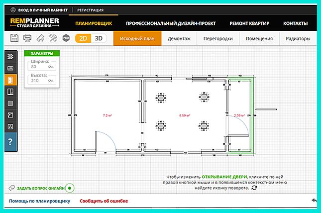 legkaya-programma-dlya-dizajnera-intererov-9029757