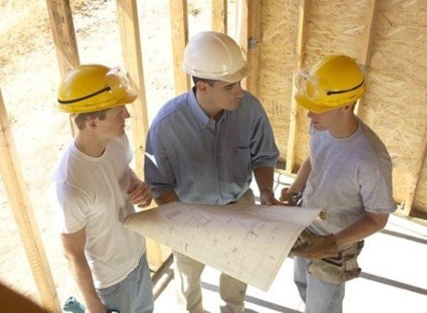 строительная организация