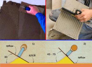 kak-pravilno-nanosit-klej-dlya-plitki-zubchatym-shpatelem-300x219-4973684