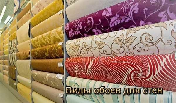 oboi-dlya-sten-vidy_36-7909143
