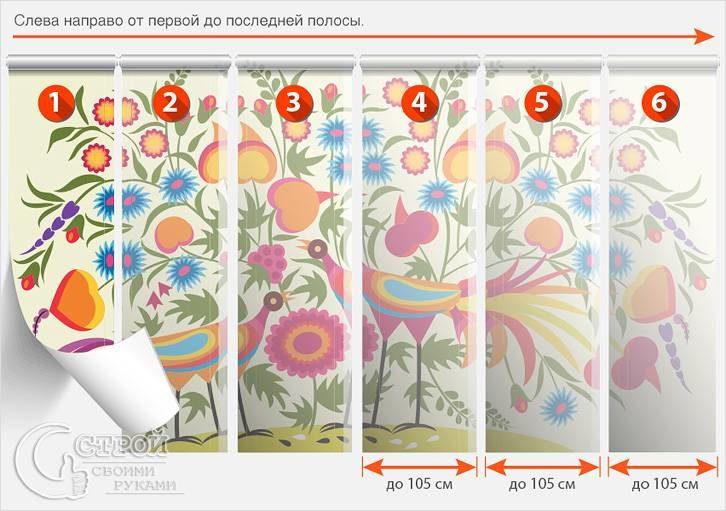 instrukciya-po-nakleivaniyu-1483658