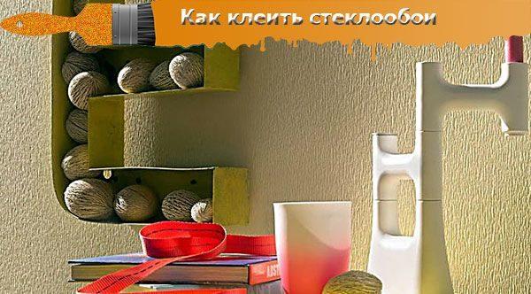 kleit-steklooboi-02-3570789