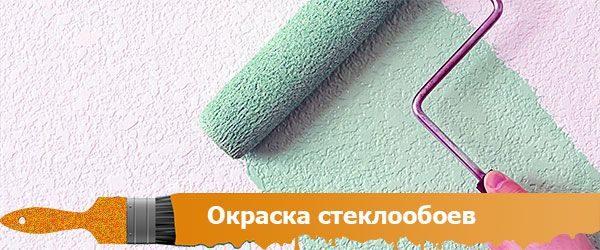 kleit-steklooboi-04-3325700