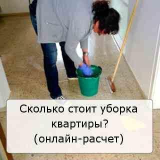 r-uborka-1677841
