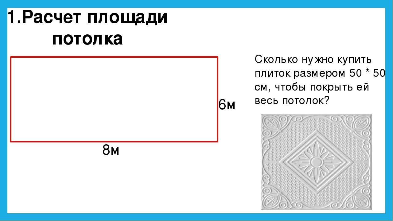 4e7fc648997f2815574e559429efcc6f-8476619
