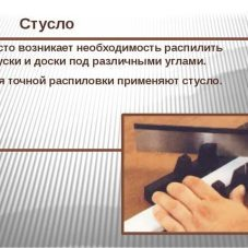 stuslo-57-227x227-6735965