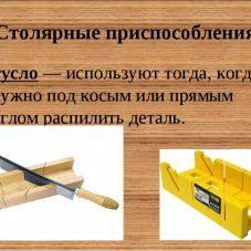 stuslo-58-227x227-5776096
