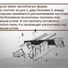stuslo-60-227x227-5658731