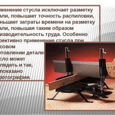 stuslo-61-227x227-7392400