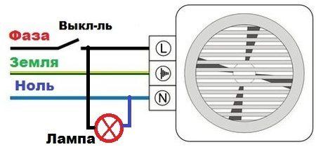 shema-podkljuchenija-ventiljatora-tualeta1-1161242