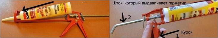 ustanovka-germetika-v-skeletnyj-pistolet-7436797