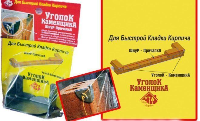 shnur-prichalka-e1503507259627-5134661