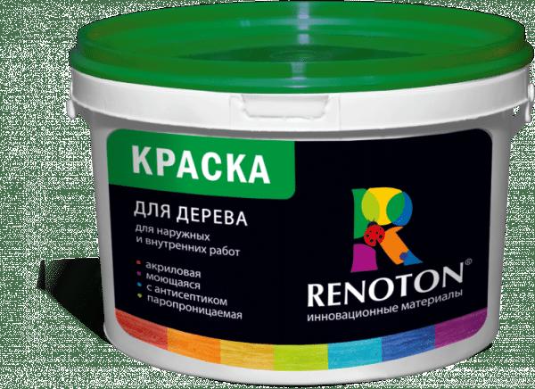 kraska-dlya-dereva-600x436-9533826