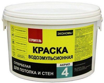 vodoim4-2079382