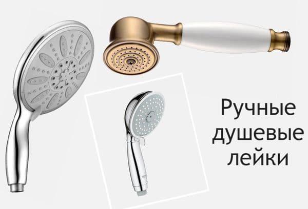 kak-razobrat-dushevuyu-lejku-3-1-6479433