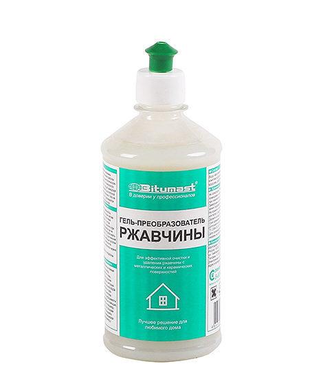 preobrrgavchiny-e1526360368990-1077328