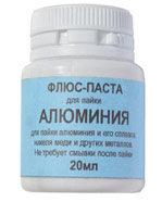 flys-payka-alyminiy-1741244