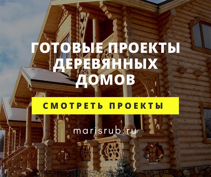 gotovie-proekti2-7948553