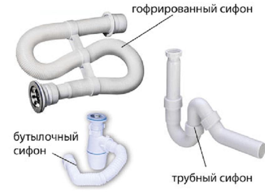 vidi-sifonov-dlya-rakovini-8072698