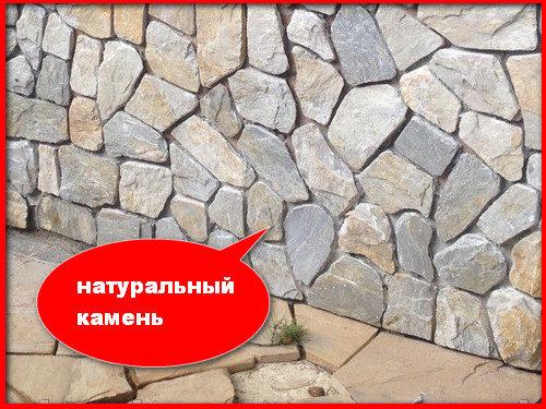 oblitsovka-naturalnym-kamnem-8588838