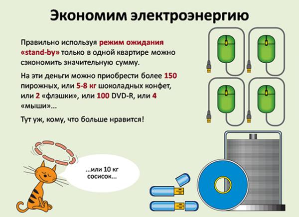 sm_full-1-e1513604385952-5135847