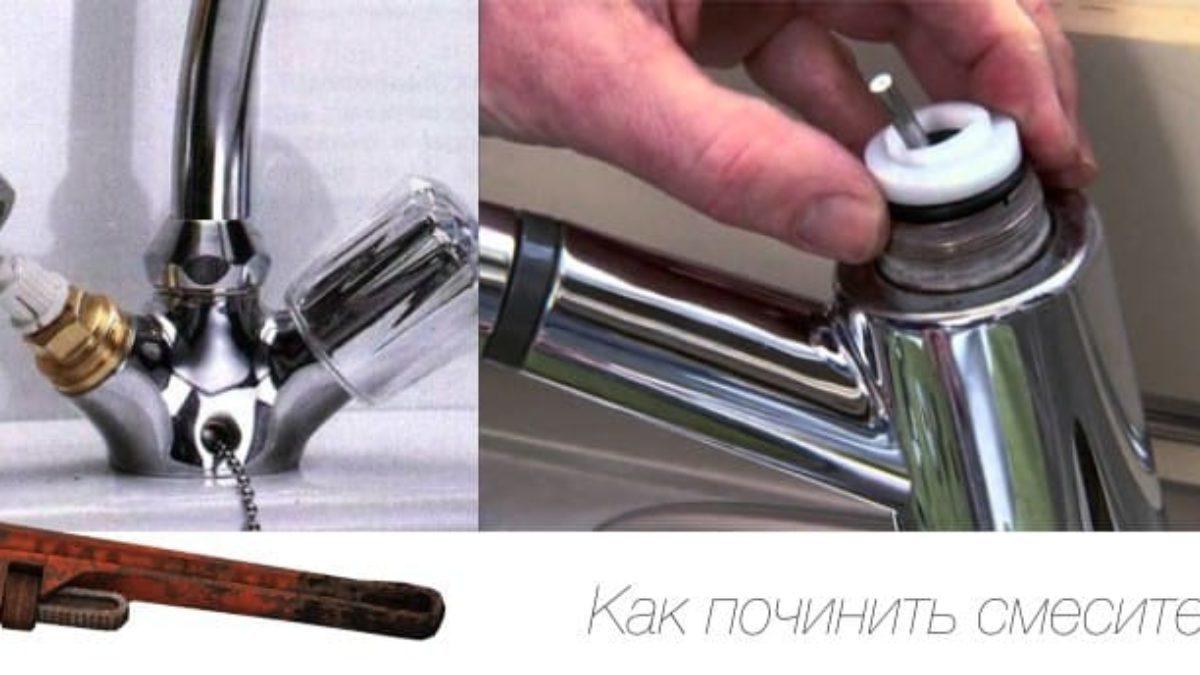 title-remont-smesitelya-234-1200x675-2237525