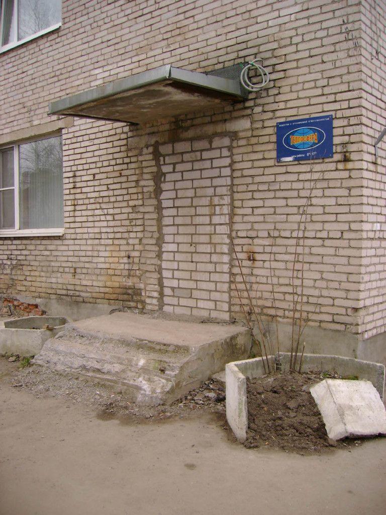 zadelka-dvernogo-proema-v-naruzhnoy-stene-768x1024-4525148