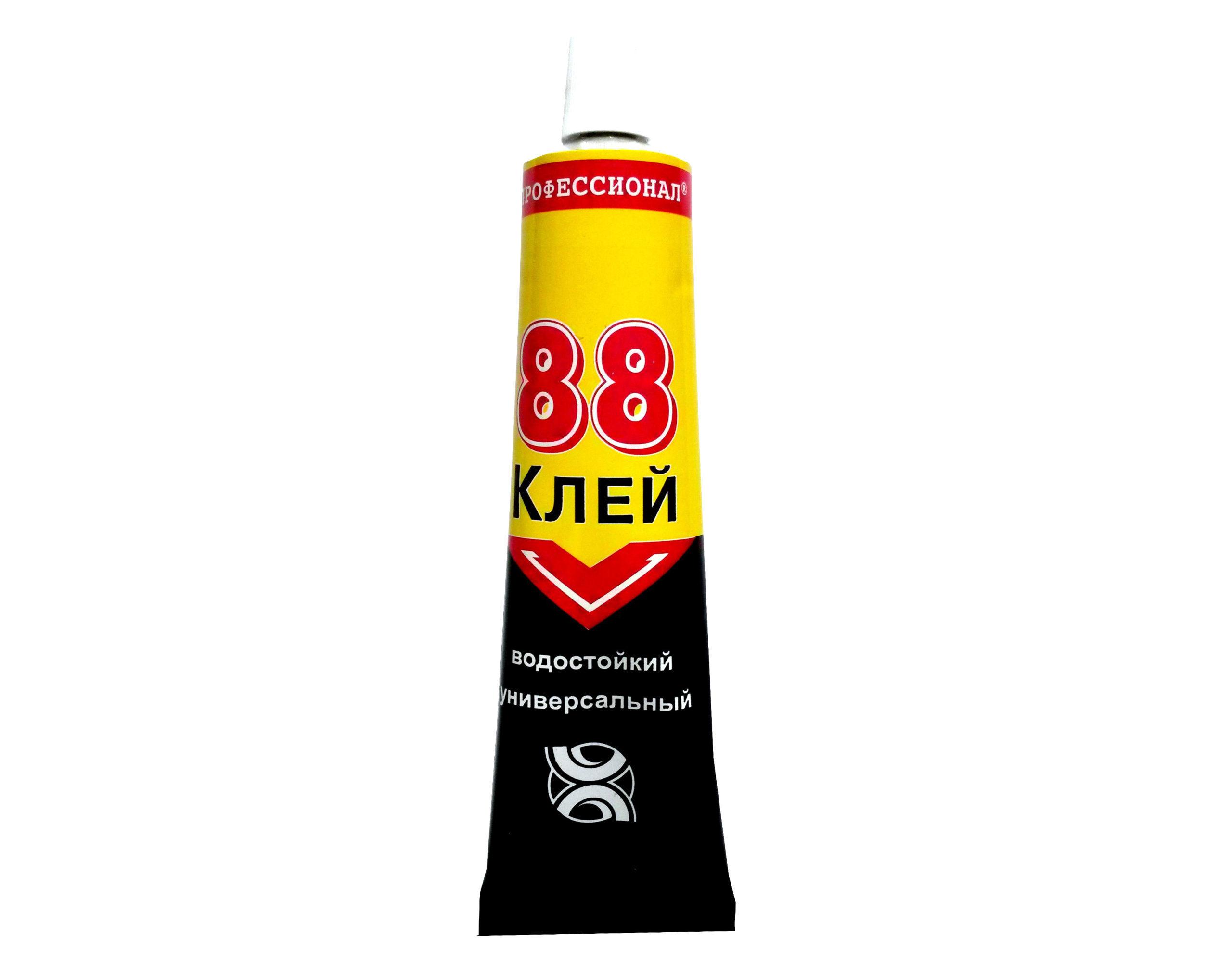 klej-88-1-scaled-5736350
