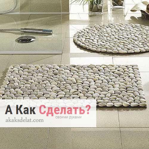 kovrik_dly_vanni_500x500-8359022