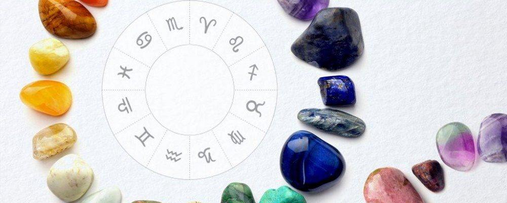 bannye-kamni-i-zodiak-1239787