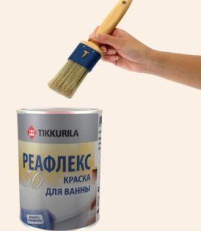 pokraska-2-7035020