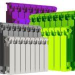 paint_radiator_1-min-e1560779797525-150x150-1956965