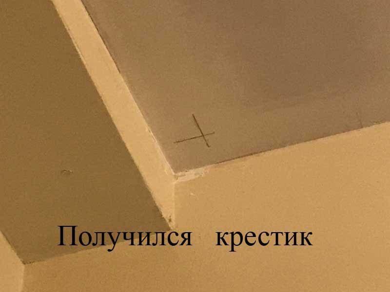 plintusb-7757822