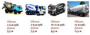 obem-300x119-7648573