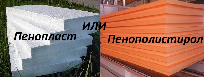 vibor-5663677