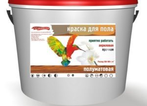 kraski-i-laki-dlya-pola-300x218-1899667