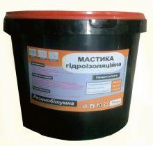 luchshie-gidroizolyatsionnyie-smesi-2-220x210-8626321