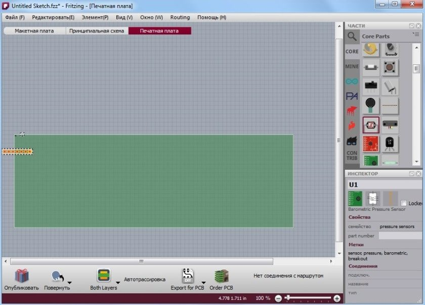 interfejs-programmy-fritzing-0-7-12-2-3-6442031