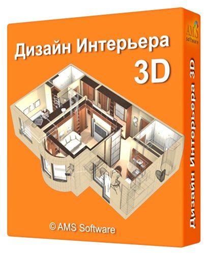 3d-intererov-2000056