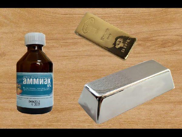 Как чистить позолоченные и посеребренные изделия